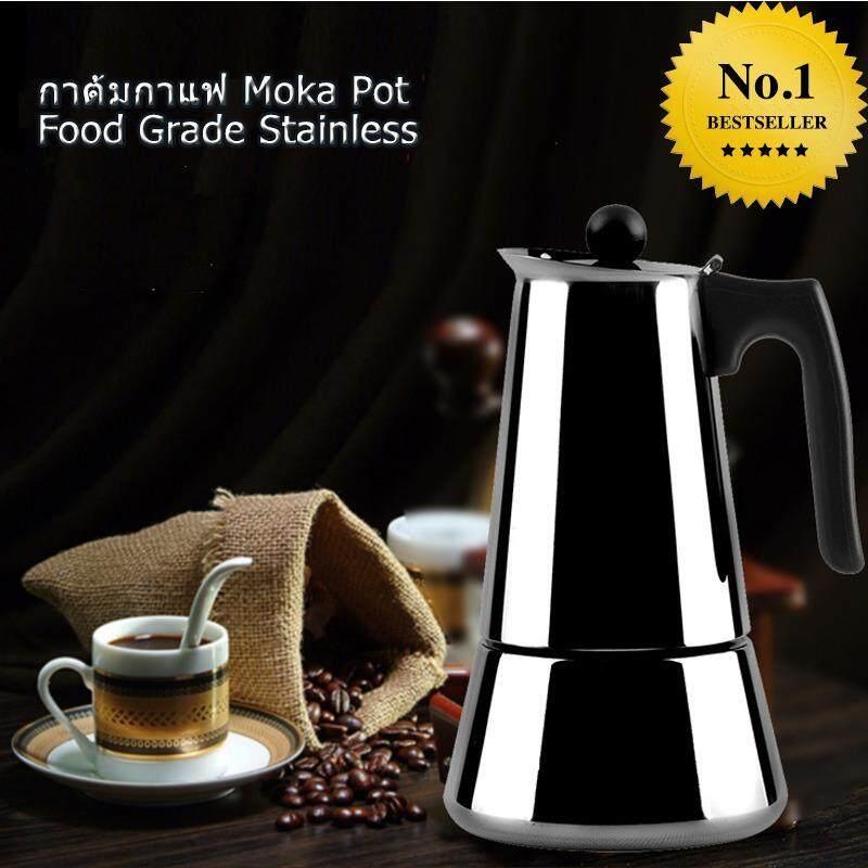 ขาย กาต้มกาแฟสดเกรดสแตนเลส Moka Pot เครื่องชงกาแฟสด แบบปิคนิคพกพา ใช้ทำกาแฟสดทานได้ทุกที ขนาด 2 Cup 100 Ml Grade Stainless Unbranded Generic ถูก