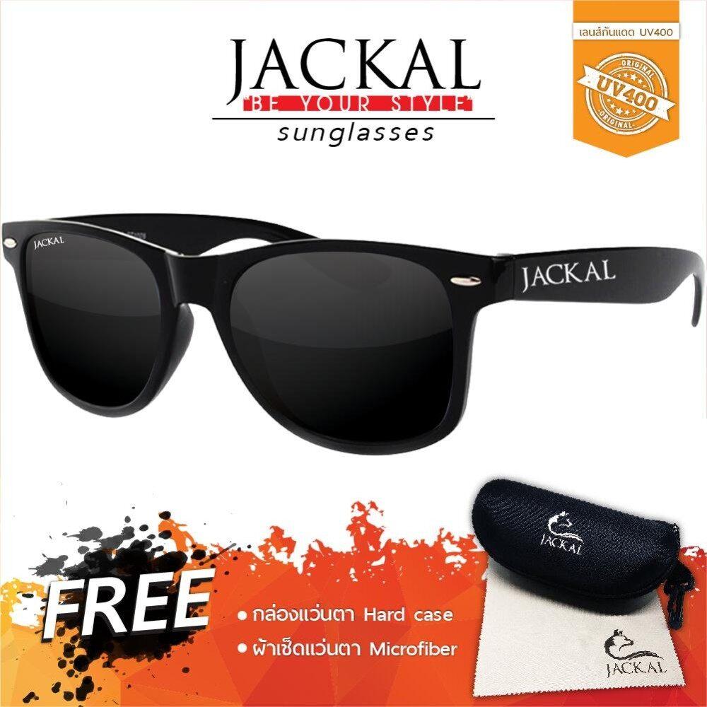 ขาย Jackal Sunglasses แว่นตากันแดด รุ่น Traveller Js001 ใหม่