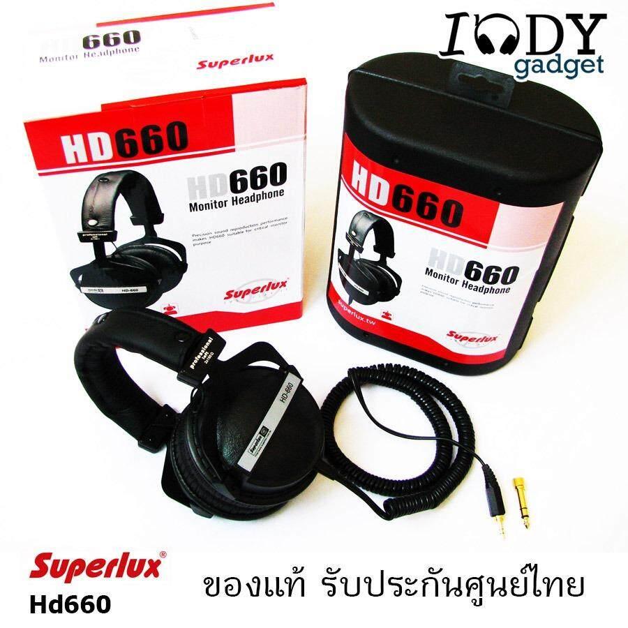 ราคา Superlux Hd660 ของแท้ รับประกันศูนย์ไทย หูฟัง Monitor Headphone สำหรับมืออาชีพ ใหม่ ถูก