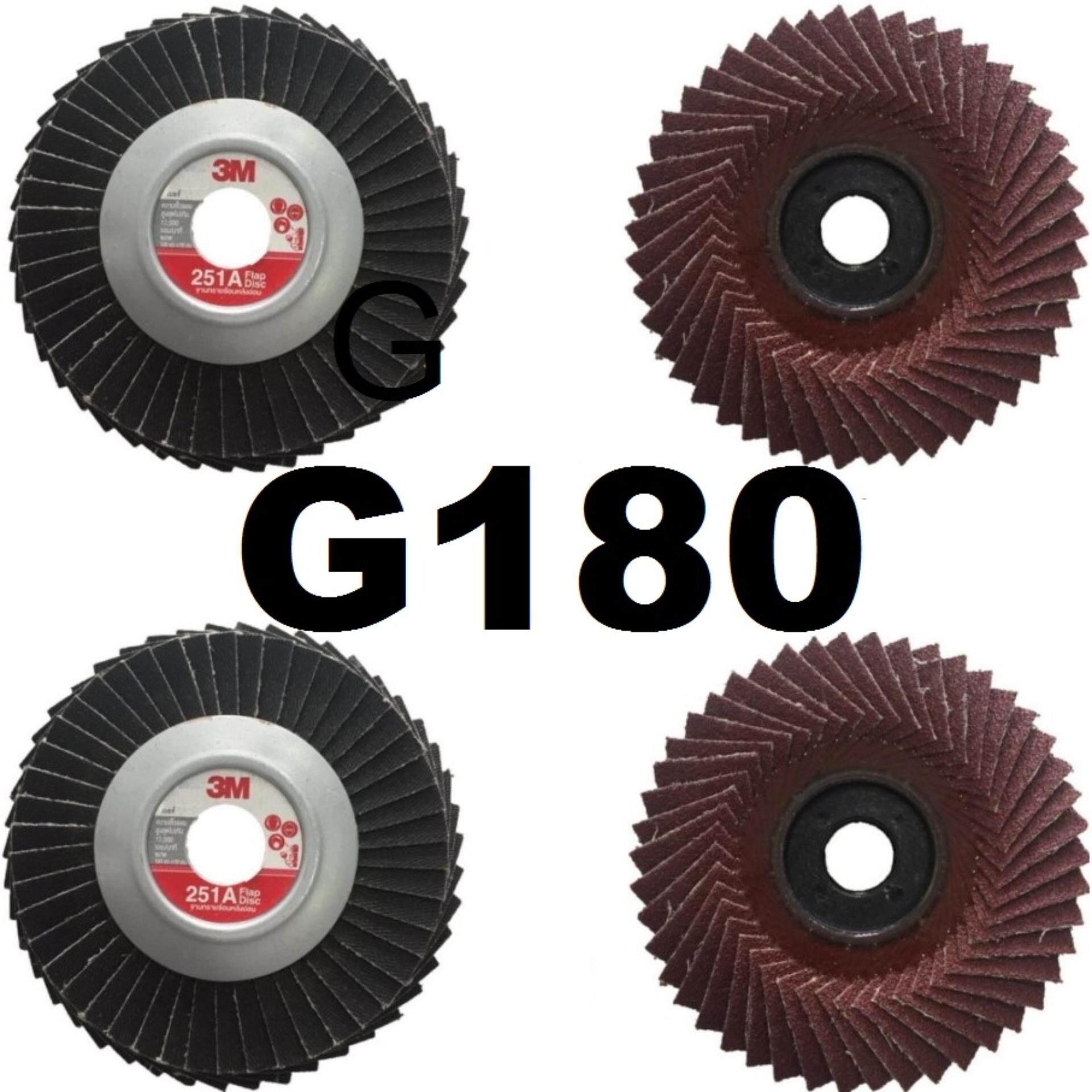 ขาย 3M 4 แผ่น เบอร์ 180 จานทรายหลังอ่อนแบบเรียงซ้อน ขนาด 4 นิ้ว Rigid Flap Disc Grinding