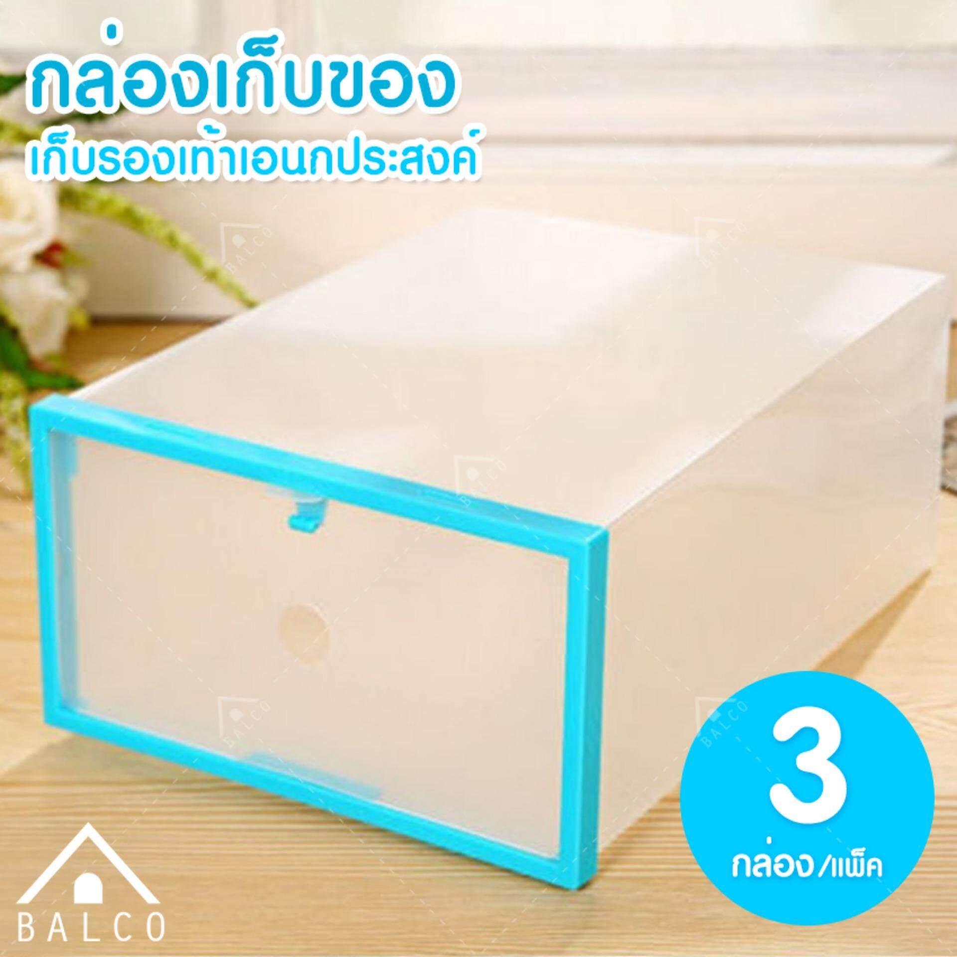 ราคา Balco ชุด กล่องรองเท้า กล่องเก็บรองเท้า กล่องเอนกประสงค์ พลาสติค น้ำหนักเบา ประกอบ เปิดปิดง่าย ช่วยจัดระเบียบให้คุณ รุ่น Kdh 0062 ขอบฟ้า 1 ชุดมี 3 กล่อง ที่สุด