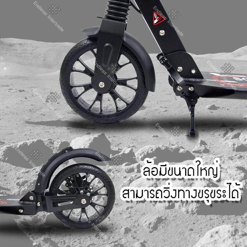 1 Adult Scooter XZ-117 Black.jpg