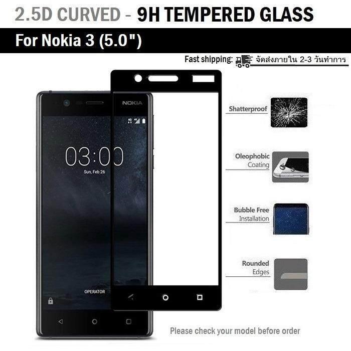 ทบทวน ที่สุด ฟิล์มกันรอย กระจก นิรภัย เต็มจอ สีดำ For Nokia 3 5 Premium Tempered Glass 9H 2 5D Black