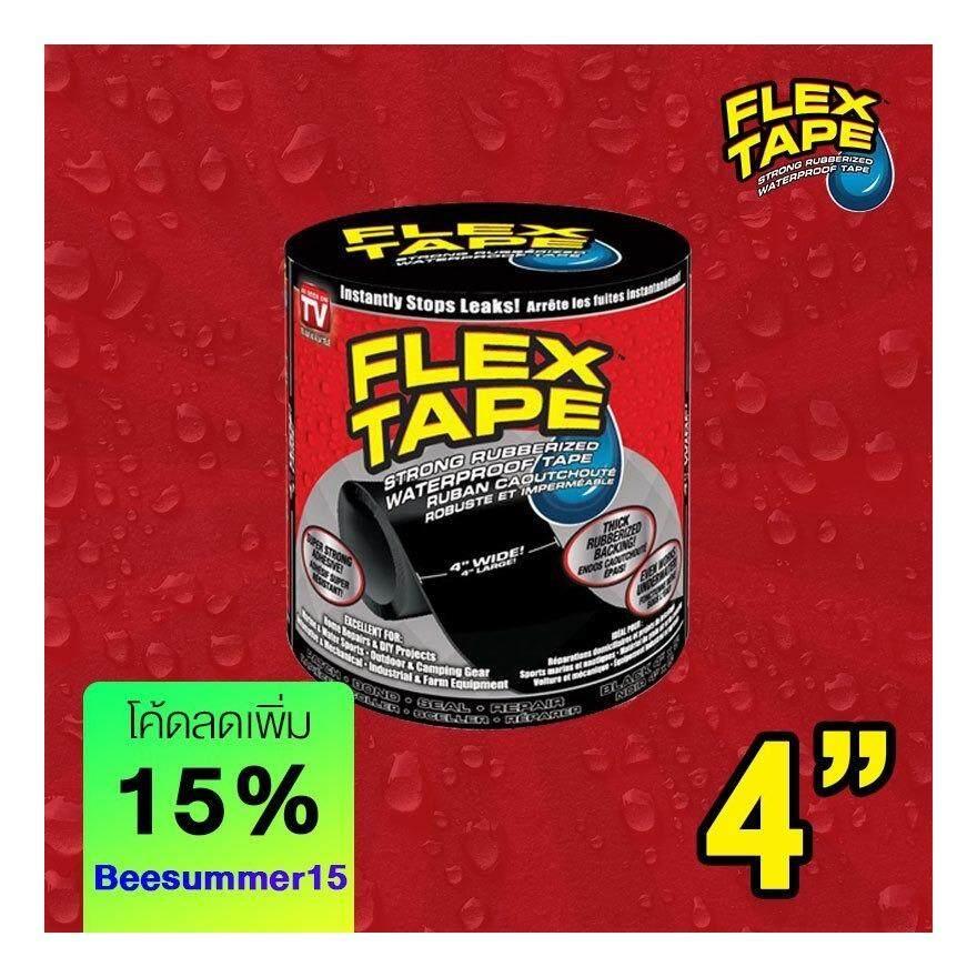 ซื้อ Flex Tape 4 นิ้ว เทปมหัศจรรย์ เทปกาว จาก Usa อุดรูรั่วได้ทุกชนิด ของแท้ คุณภาพสูงสุดในเวลานี้ สีดำ Flex Seal ออนไลน์
