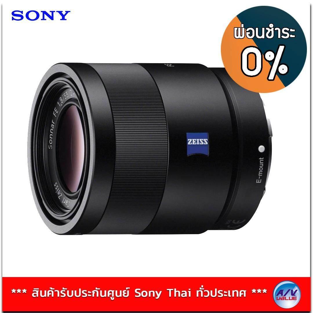 ราคา Sony E Mount Lens รุ่น Sel 55F1 8Z Carl Zeiss Black 0เดือน Sony ใหม่