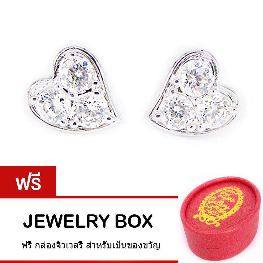 ราคา Tips Gallery ต่างหู เงิน 925 หุ้ม ทองคำ ขาว แท้ เพชร รัสเซีย 3 กะรัต รุ่น Clairs Heart Design Tes061 ฟรี กล่องจิวเวลรี Tips Gallery