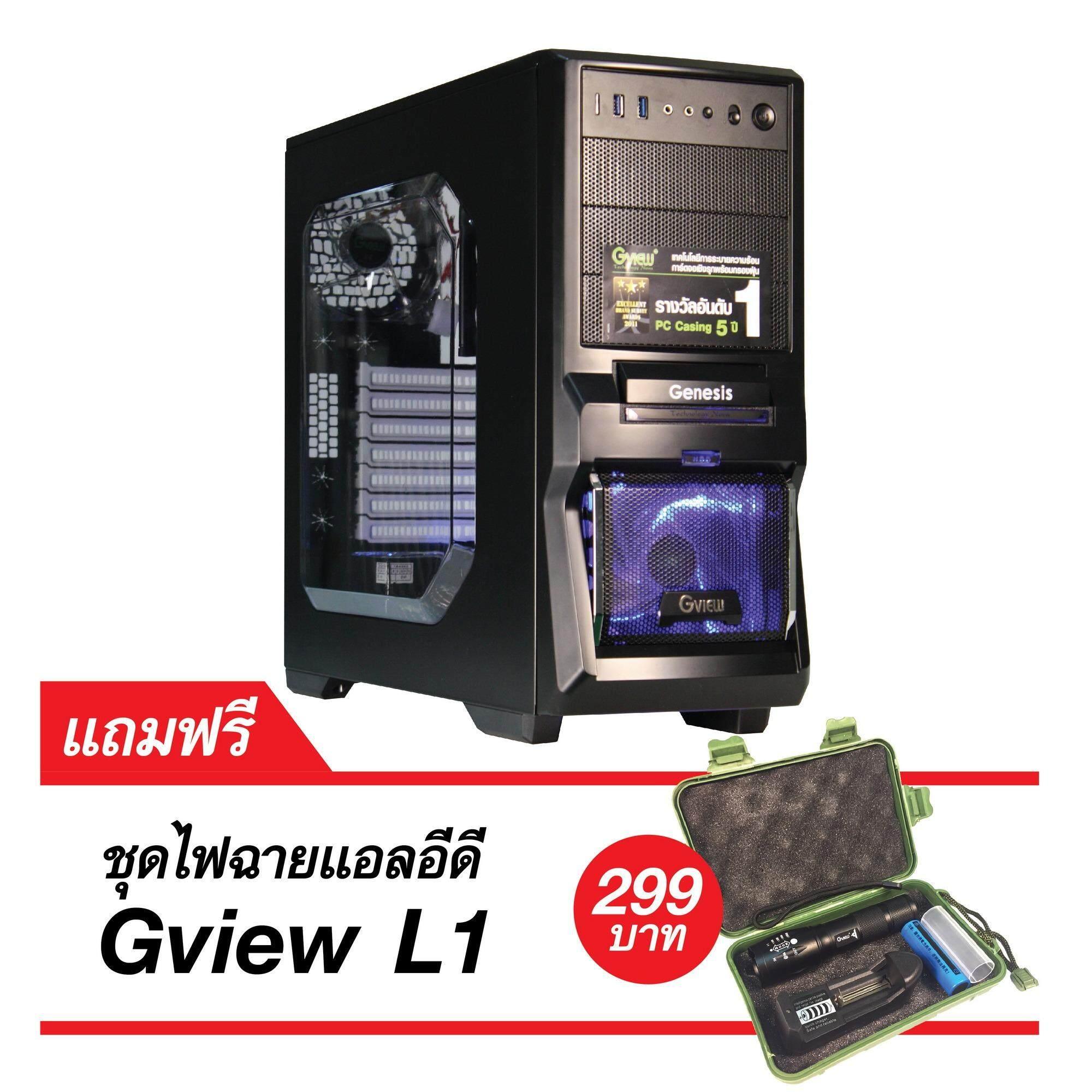 Gviewเคสเปล่า รุ่นGviewGenesis(USB3.0)