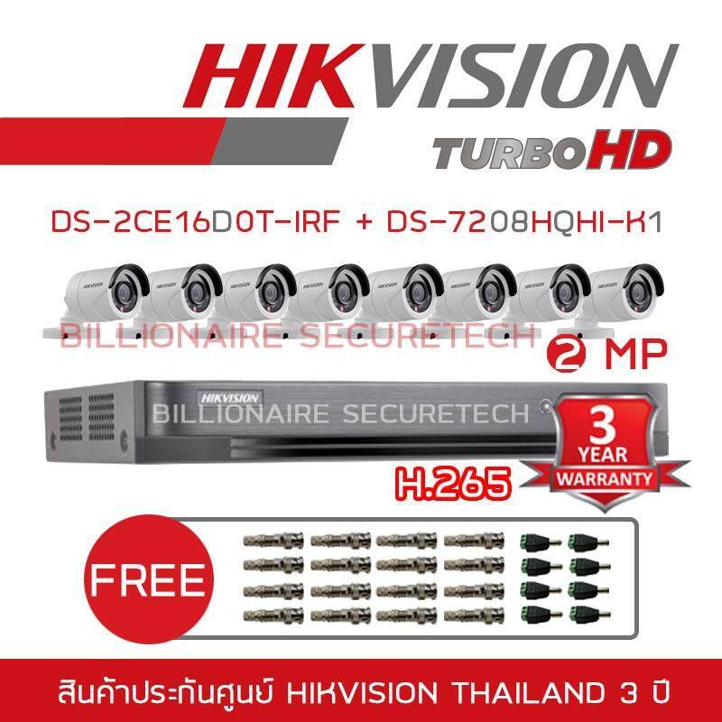 ขาย Hikvision ชุดกล้องวงจรปิด 2 Mp Ds 7208Hqhi K1 Ds 2Ce16D0T Irf 8 3 6 Mm Free Bnc Dc ใน กรุงเทพมหานคร