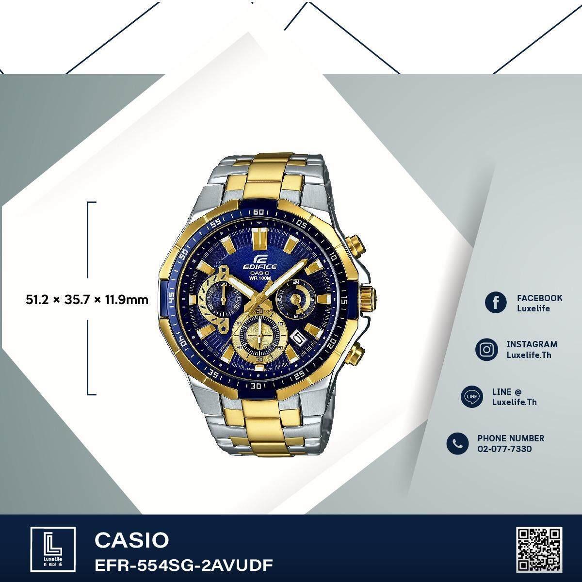 ราคา นาฬิกาข้อมือ Casio รุ่น Efr 554Sg 2Avudf Edifice นาฬิกาข้อมือผู้ชาย สายสแตนเลส Gold Blue Casio Edifice เป็นต้นฉบับ