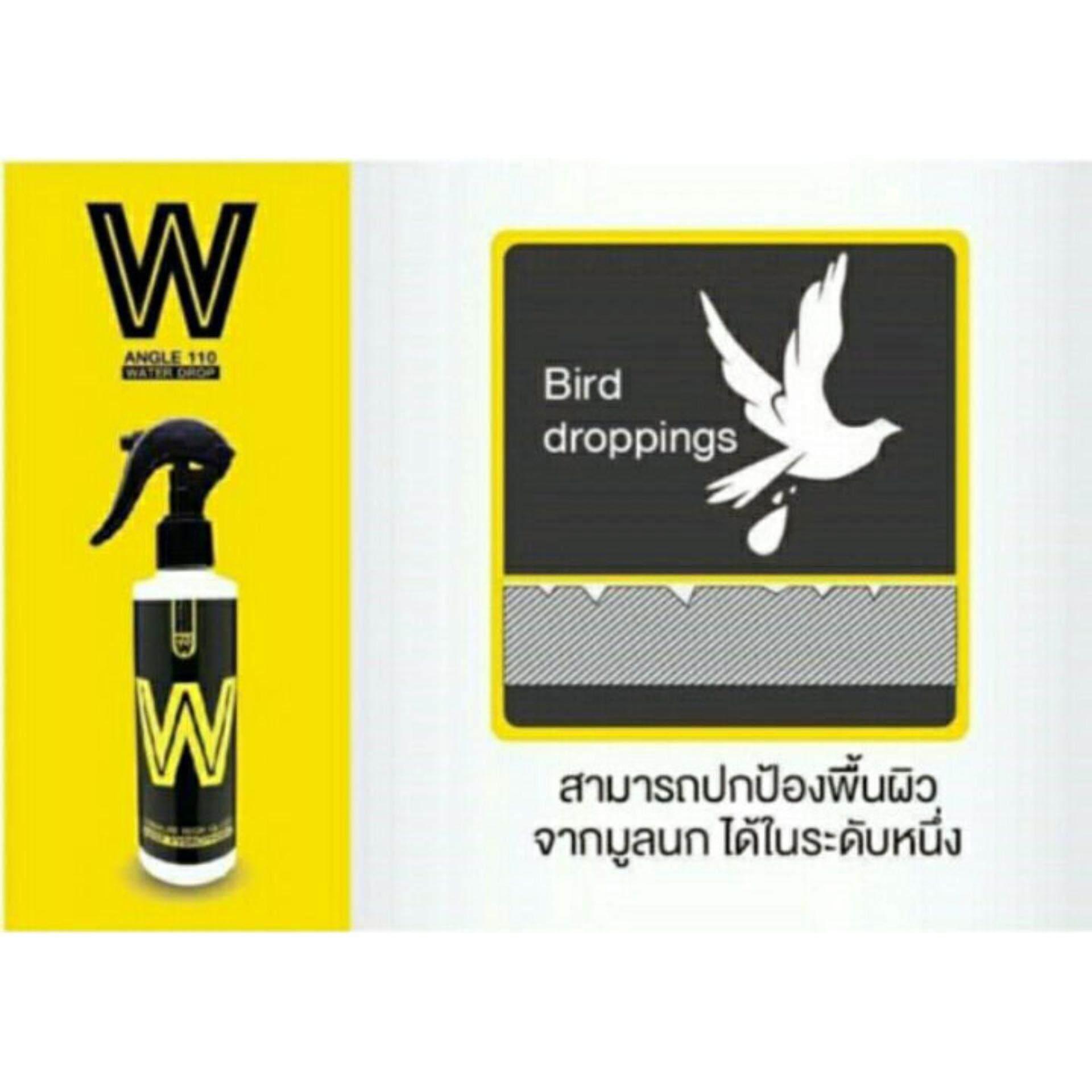 ขาย สเปรย์เคลือบฟิล์มแก้ว W Angle Wax ใน กรุงเทพมหานคร