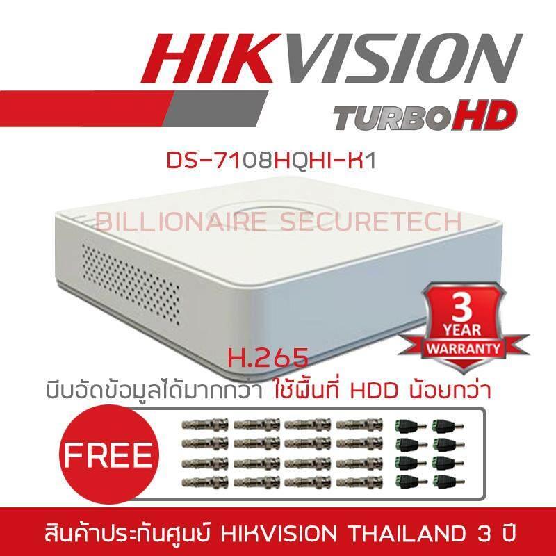 ทบทวน Hikvision เครื่องบันทึก 8 ช่อง Ds 7108Hqhi K1 2Mp Free Bnc Dc