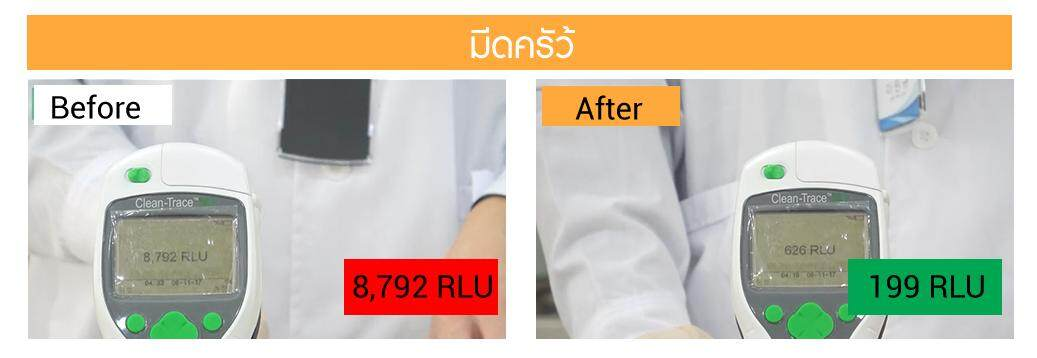 e-on-before-after_03.png