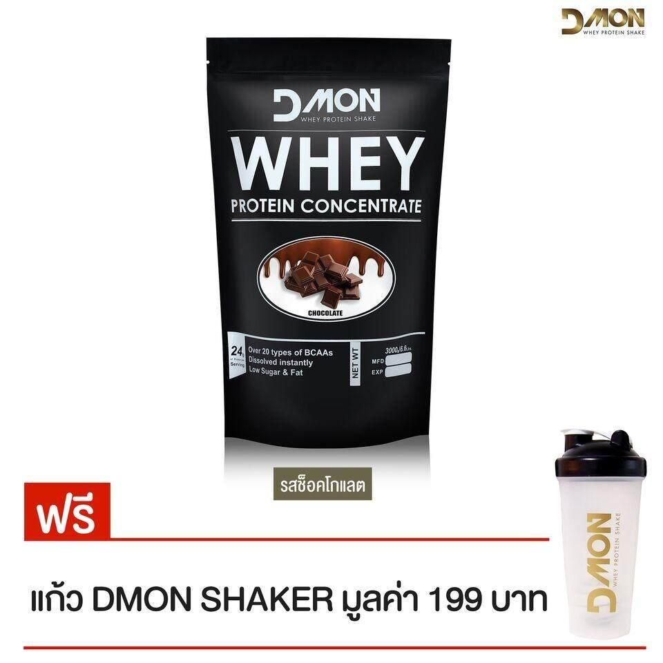 ราคา Dmon Whey Protein Concentrate Chocolate 3000G 6 6 Lbs เวย์โปรตีน คอนเซนเทรต ช็อคโกแลต 3000กรัม 6 6ปอนด์ เป็นต้นฉบับ