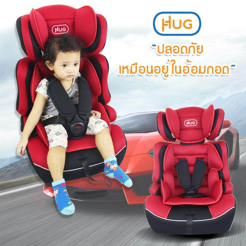 1 HUG Car Seat HD006.jpg