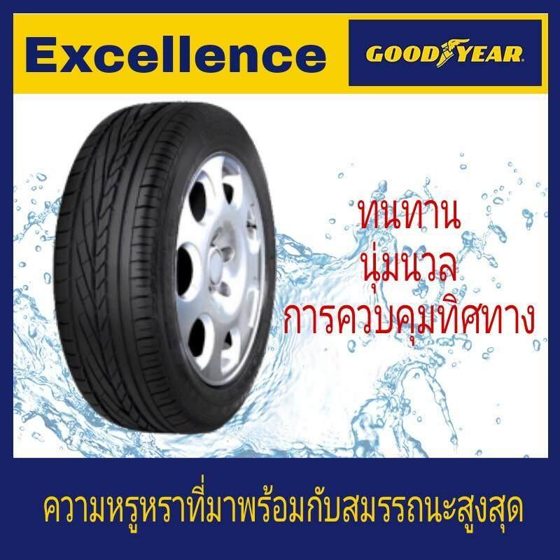 ขาย Goodyear ยางรถยนต์ 215 45R17 รุ่น Excellence ใน กรุงเทพมหานคร