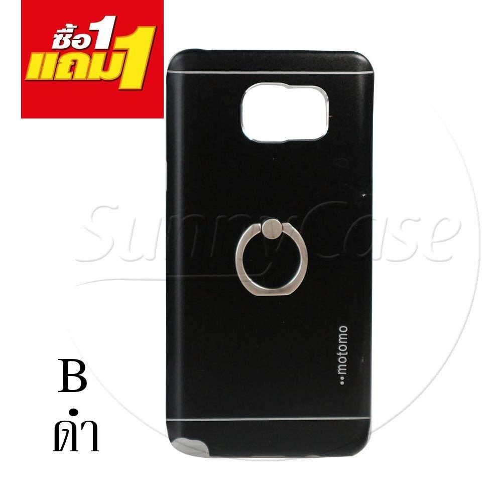 ขาย Sunnycase เคส Samsung Note 5 รุ่น Motomo Ring Case ซื้อ1แถม1 ราคาถูกที่สุด