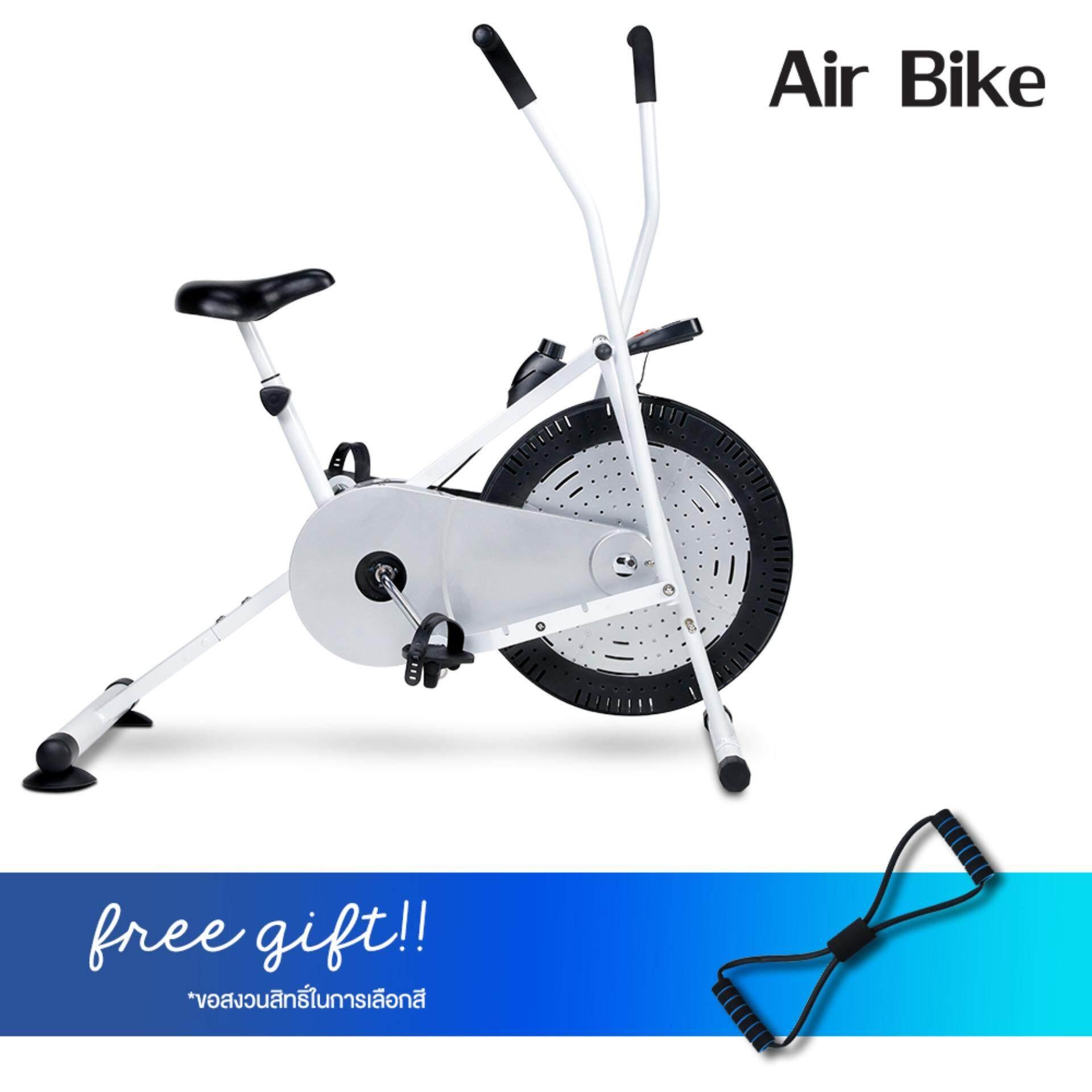 ซื้อ Air Bike Exercise Bike จักรยานออกกำลังกาย แถมฟรี สายยางยืด สุ่มสี 1 เส้น Air Bike