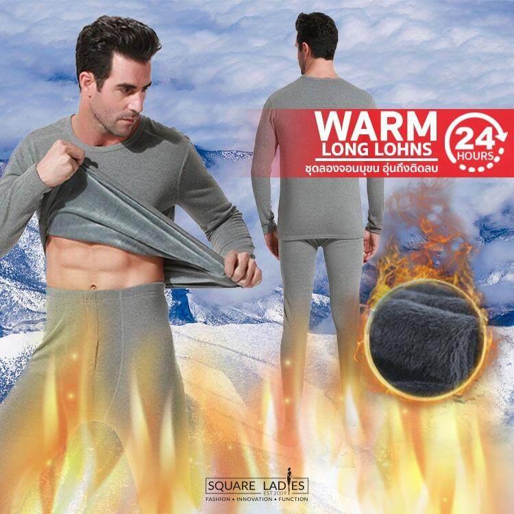 Squareladies ชุดลองจอห์น ผู้ชาย แบบบุวูลขนหนาเกรดพิเศษ อุ่นถึงติดลบ เสื้อ กางเกง No L028 สีเทาอ่อน Squareladies ถูก ใน สมุทรปราการ