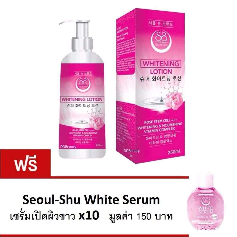 ซื้อ Seoul Shu Super Whitening Lotion 250Ml โลชั่นบำรุงผิวขาวโซลชู ใน ไทย