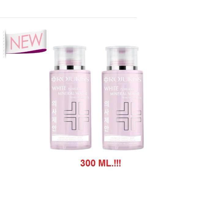 Rojukiss White Poreless Mineral Water – Makeup Cleanser 300ml.โรจูคิส ไวท์ พอร์เลส มิเนอรัล วอเตอร์-เมคอัพ คลีนเซอร์ 300มล.(แพ็คคู่)