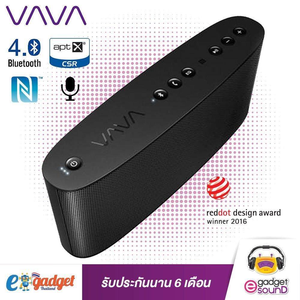 ส่วนลด Vava Voom 21 ลำโพงไร้สาย 20W บูลทูธ 3ลำโพงในตัว Wireless Bluetooth Speakers 3 Eq Modes Customized For Any Music 20W Surround Sound Strong Bass Including 10W Subwoofer Dual Passive Radiators Ravpower กรุงเทพมหานคร