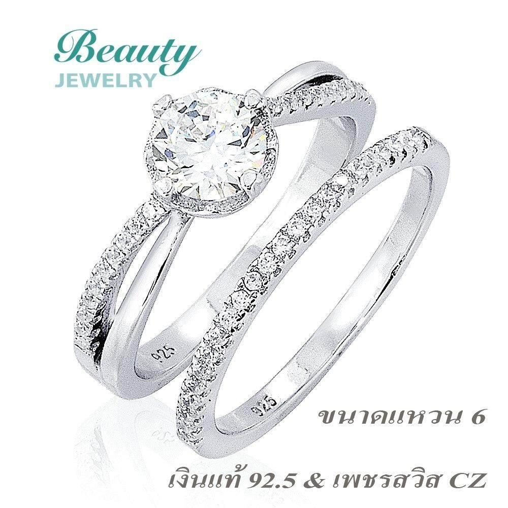 ขาย ซื้อ Beauty Jewelry เครื่องประดับผู้หญิง แหวนเพชร Double Ring เงินแท้ 92 5 Sterling Silver ประดับเพชรสวิส Cz รุ่น Rs2069 Rr เคลือบทองคำขาว