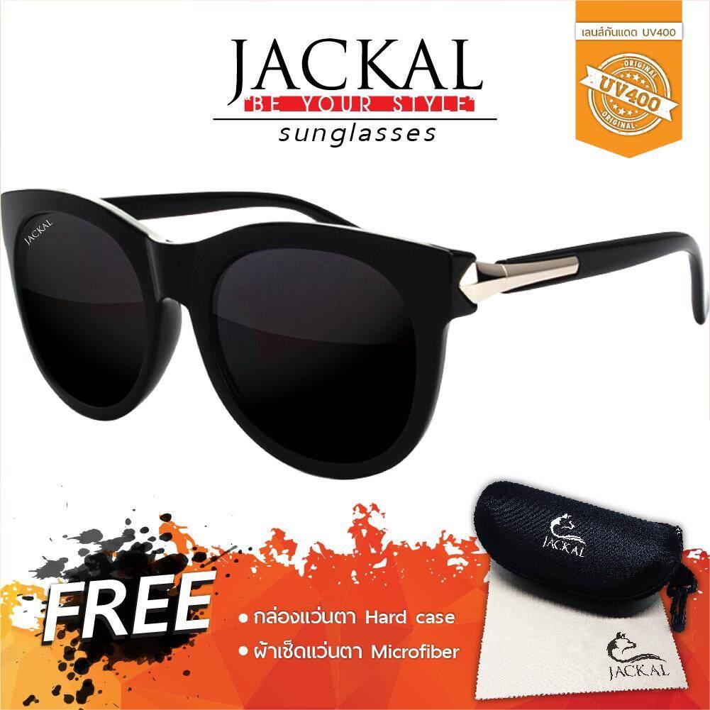 Jackal Sunglasses Lady แว่นกันแดดผู้หญิง รุ่น Jsl007 เป็นต้นฉบับ