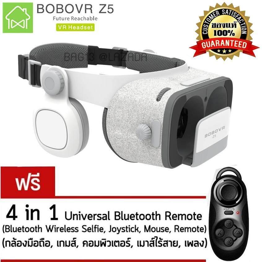 แว่นVR BOBOVR Z5 ของแท้100% (Space Gray Edition) 3D VR Glasses with Stereo Headphone Virtual Reality Headset แว่นตาดูหนัง 3D อัจฉริยะ สำหรับโทรศัพท์สมาร์ทโฟนทุกรุ่น (สีดำ) แถมฟรี 4 in 1 Bluetooth Wireless Selfie Joystick Mouse Remote