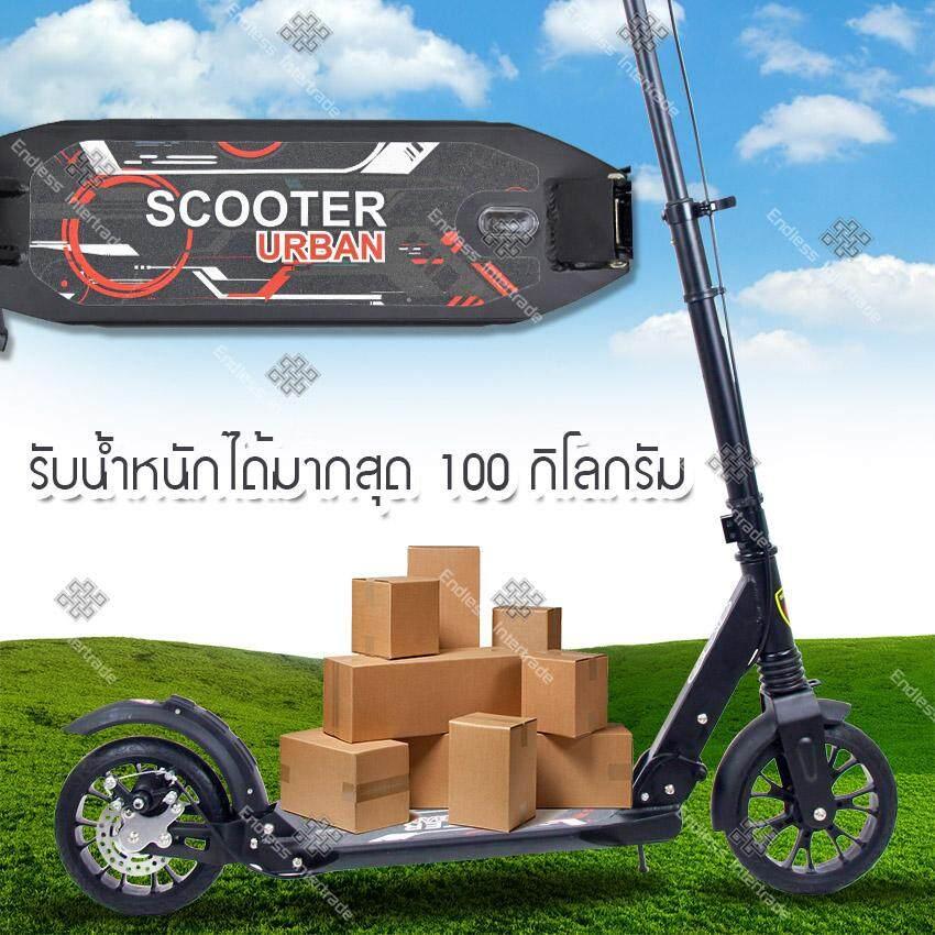 3 Adult Scooter XZ-117 Black.jpg