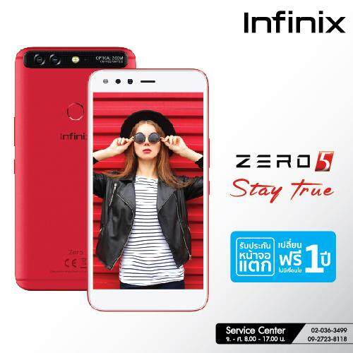 ราคา Infinix Zero5 Red เป็นต้นฉบับ Infinix