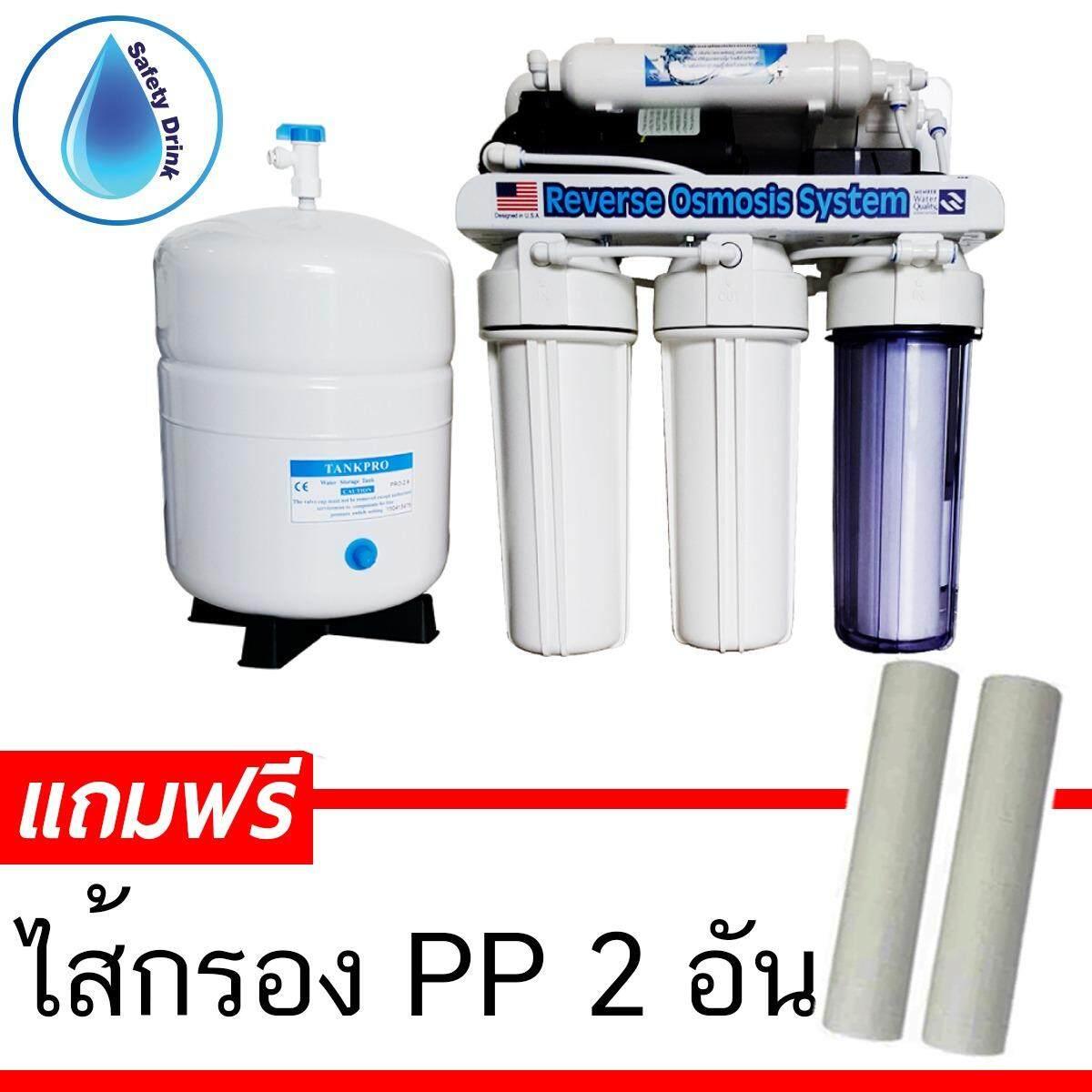 ซื้อ Unipure เครื่องกรองน้ำ Ro 5 ขั้นตอน สีขาว Uni Pure เป็นต้นฉบับ
