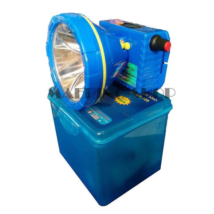 ขาย ซื้อ Mrp ไฟฉายคาดหัว ตราเสือ Mp 720 Led 200วัตต์ ระบบดิจิตอล ไฟสีขาว กรุงเทพมหานคร