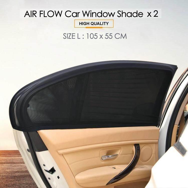 ซื้อ Luxx ชุดม่านบังแดด กรองฝุ่น และอากาศ รุ่น Air Flow สำหรับรถยนต์ทุกรุ่น 2 ชิ้น สีดำ ไซส์ L ออนไลน์ ถูก