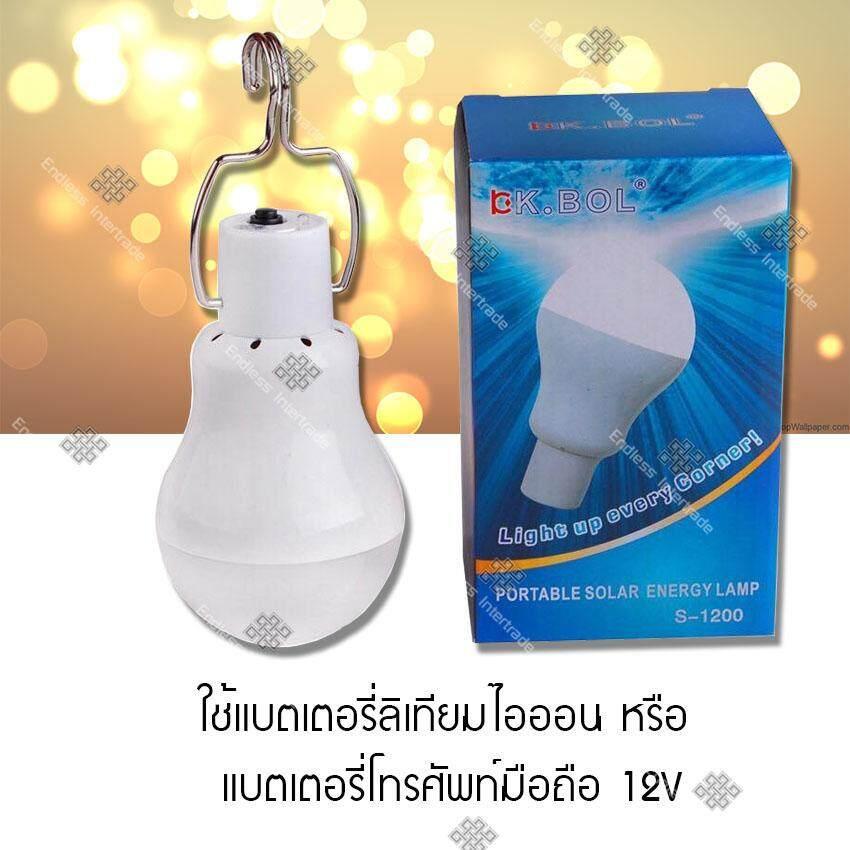 3 Solar Bulb.jpg