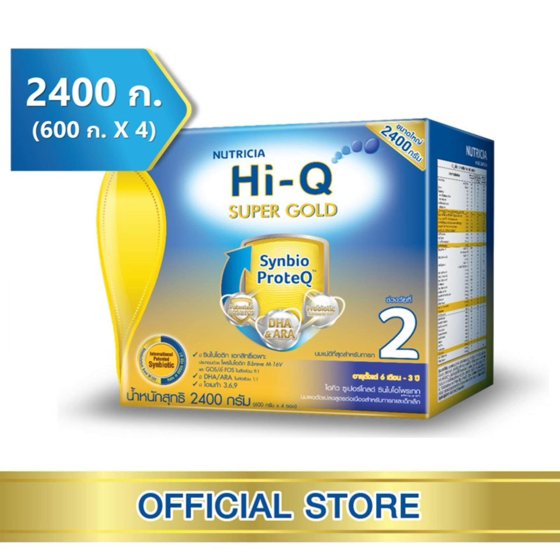 นมผง Hi-Q Supergold ไฮคิว ซูเปอร์โกลด์ ซินไบโอโพรเทก 2400 กรัม (ช่วงวัยที่ 2)