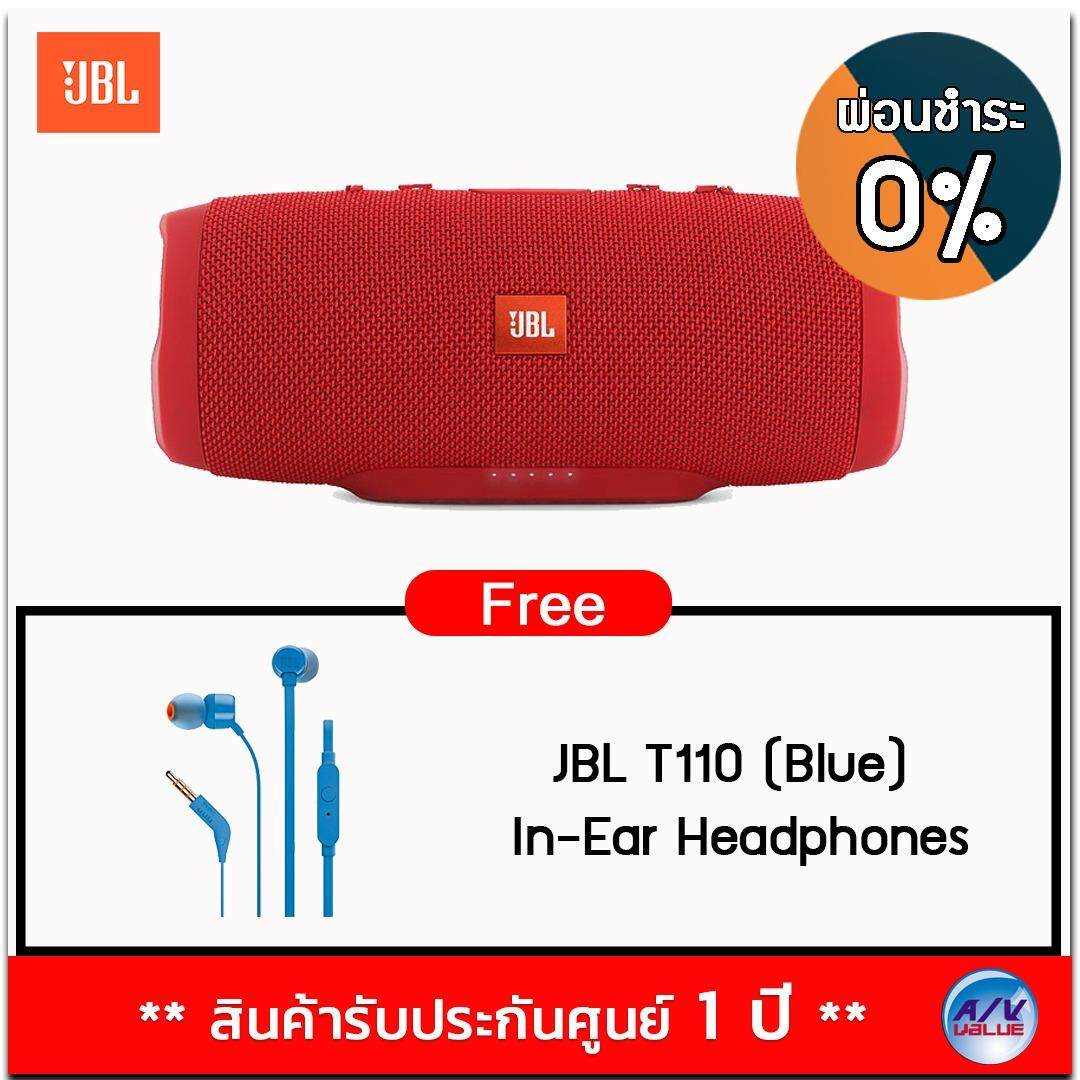 ส่วนลด Jbl Charge 3 Red Free Jbl T110 Blue In Ear Headphones Jbl