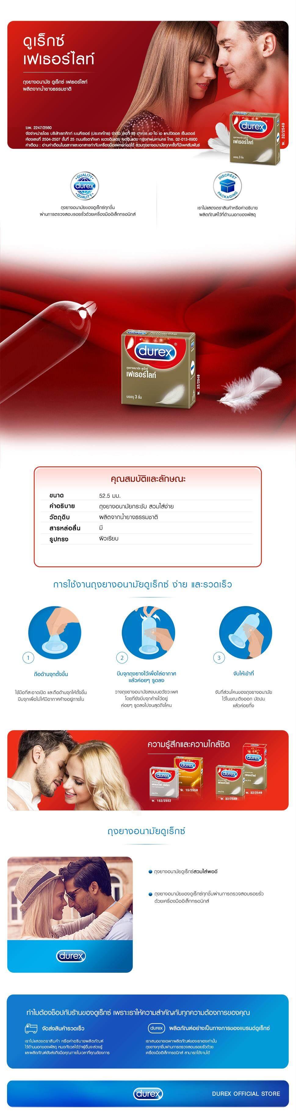 Durex-Fetherlite-3.jpg