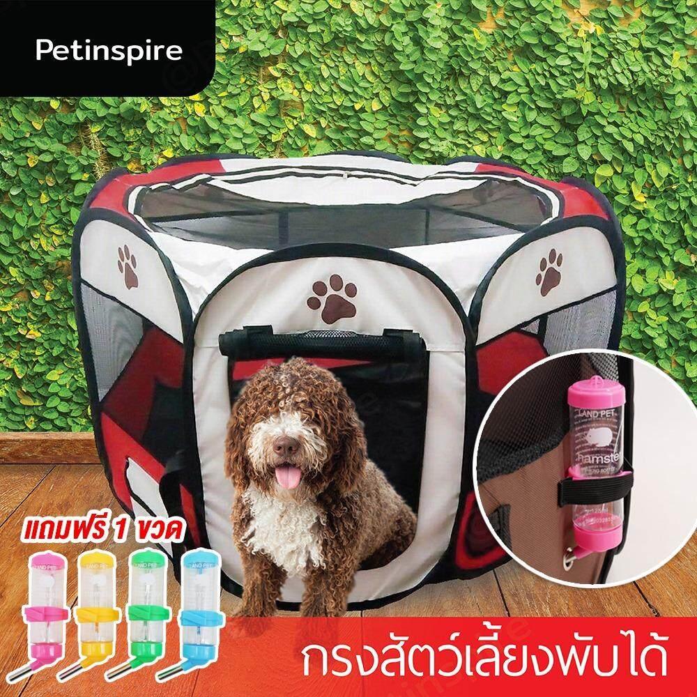 ขาย Petinspire กรงสนาม กรงสุนัข พับได้ Elitefield Dog Cage Size 89X58Cm Red สีแดง ราคาถูกที่สุด