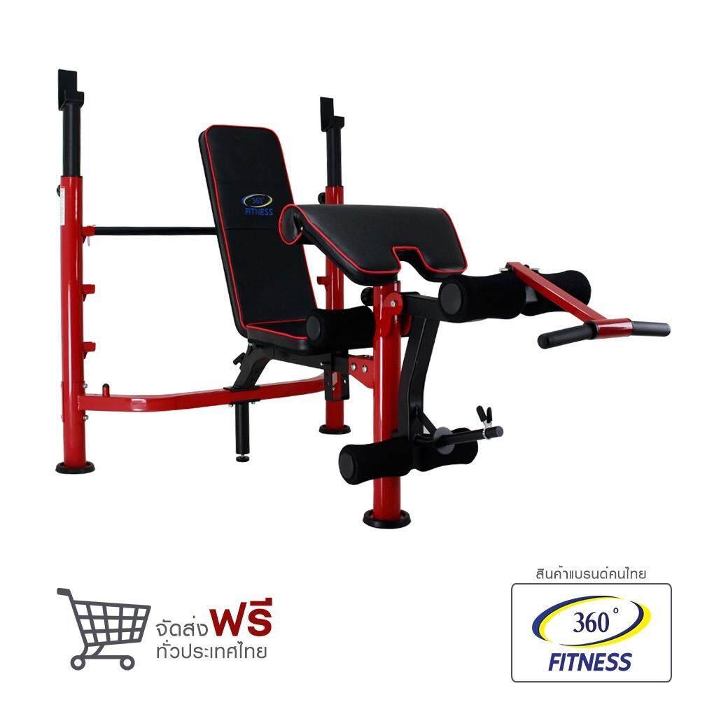 360 Ongsa Fitness ม้านอนยกน้ำหนัก TO-157