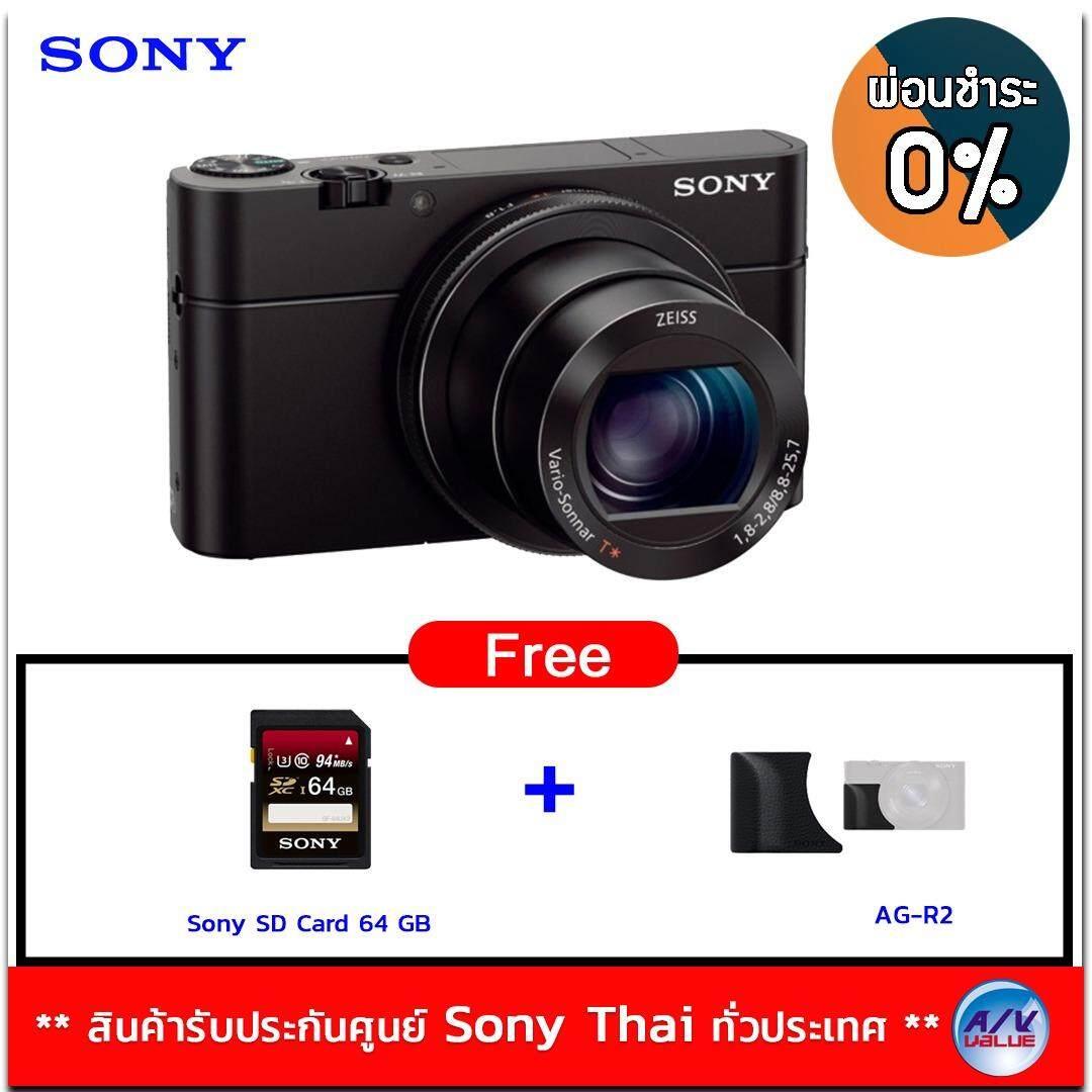 ขาย Sony Cybershot Dsc Rx100M4 20 1Mp Free Sdxc 64Gb Ag R2 ถูก