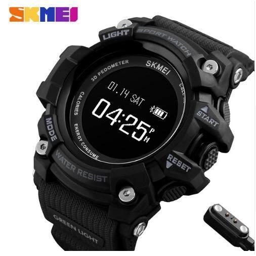 ซื้อ นาฬิกาข้อมือ Skmei ชายนาฬิกาสมาร์ทนาฬิกาจับเวลาบลูทู ธ แคลอรี่นาฬิกาหัวใจกล้องดิจิตอลมัลติฟังก์ชั่น Smartwatch นาฬิกากันน้ำขนาด 1188 Skmei ถูก