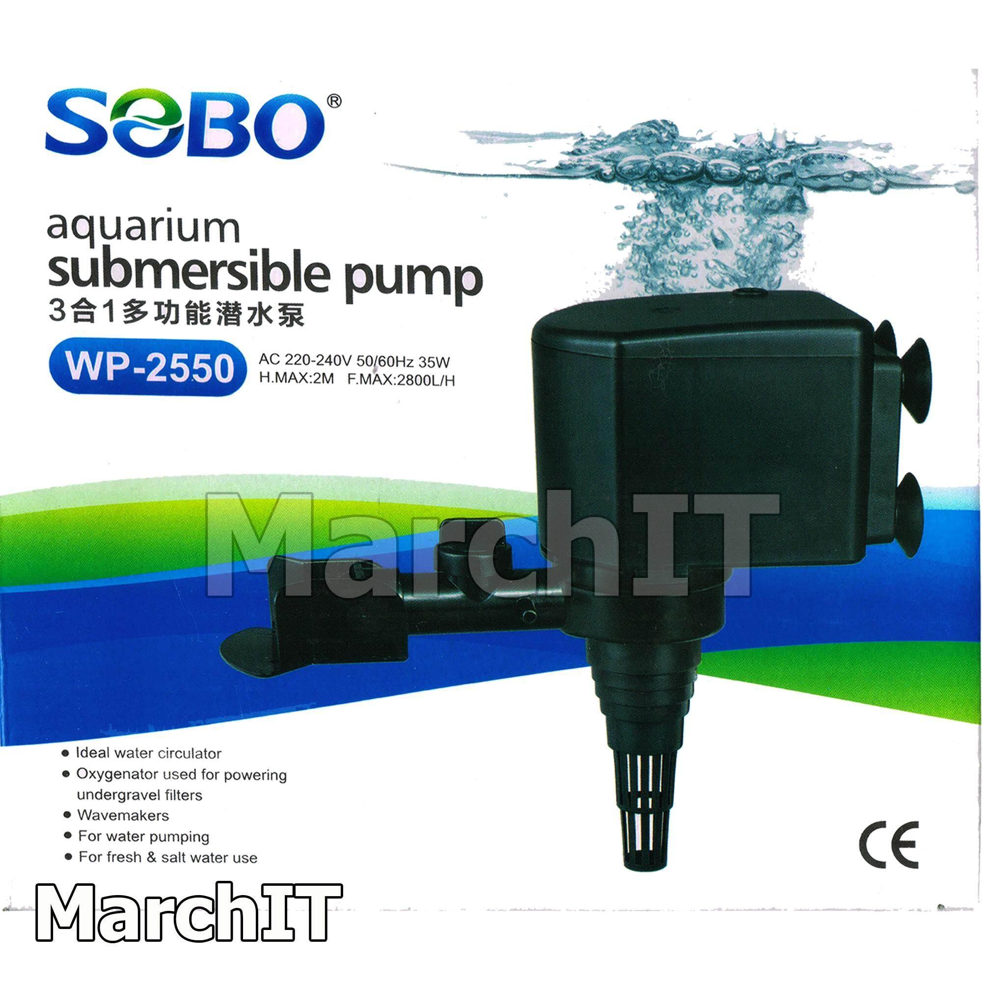 SOBO ปั๊มน้ำ WP-2550 สำหรับ ตู้ปลา บ่อปลา บ่อกุ้ง บ่อกรอง น้ำพุ ปั๊มแช่ ปั๊มน้ำพุ ปั้มน้ำได้ 2800 L/H ขนาด 35W ตู้ปลาขนาด 36-60 นิ้ว แกนใบพัดเซรามิค น้ำแรง สม่ำเสมอ เสียงเงียบแข็งแรงทนทาน ทำ ออกซิเจน น้ำใส แต่งสวน ตู้ปลา ไม้น้ำ ตู้ปลาทะเล น้ำจืด ทำน้ำตก