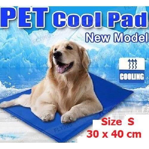 ขาย Pet Cool Mat ขนาด S 30X40Cm เบาะนอน ที่นอนเจลเย็น ช่วยคลายร้อน ให้สัตว์เลี้ยง Pet ถูก