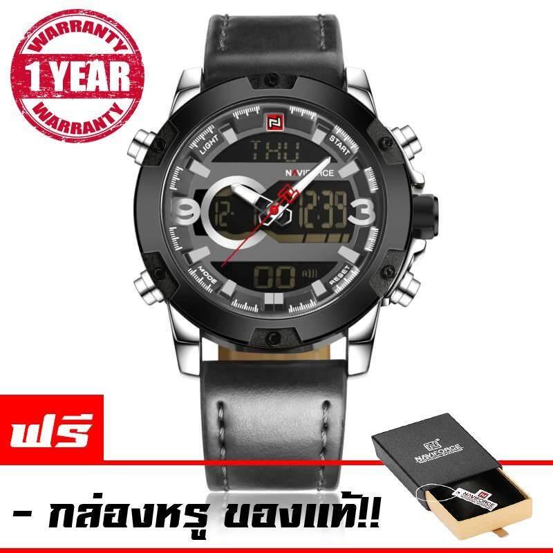ราคา ราคาถูกที่สุด Naviforce นาฬิกาข้อมือผู้ชาย สายหนัง กันน้ำ 2ระบบ ดิจิตอลและอนาล็อค สไตล์สปอร์ต รับประกัน 1ปี รุ่น Nf9091 สีดำ เงิน