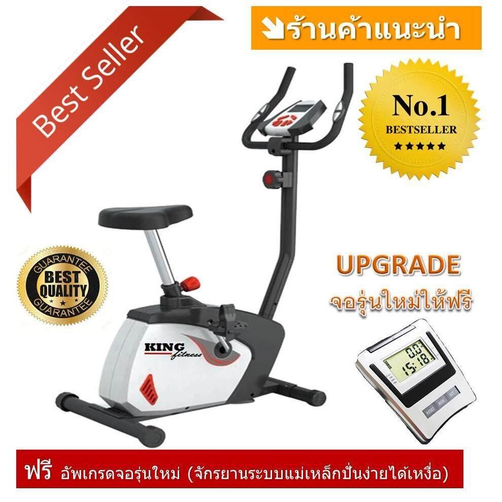 ขาย Kf Fit จักรยาน Magnetic Exercise Bike Kf Mb8229 Kf Fit ผู้ค้าส่ง