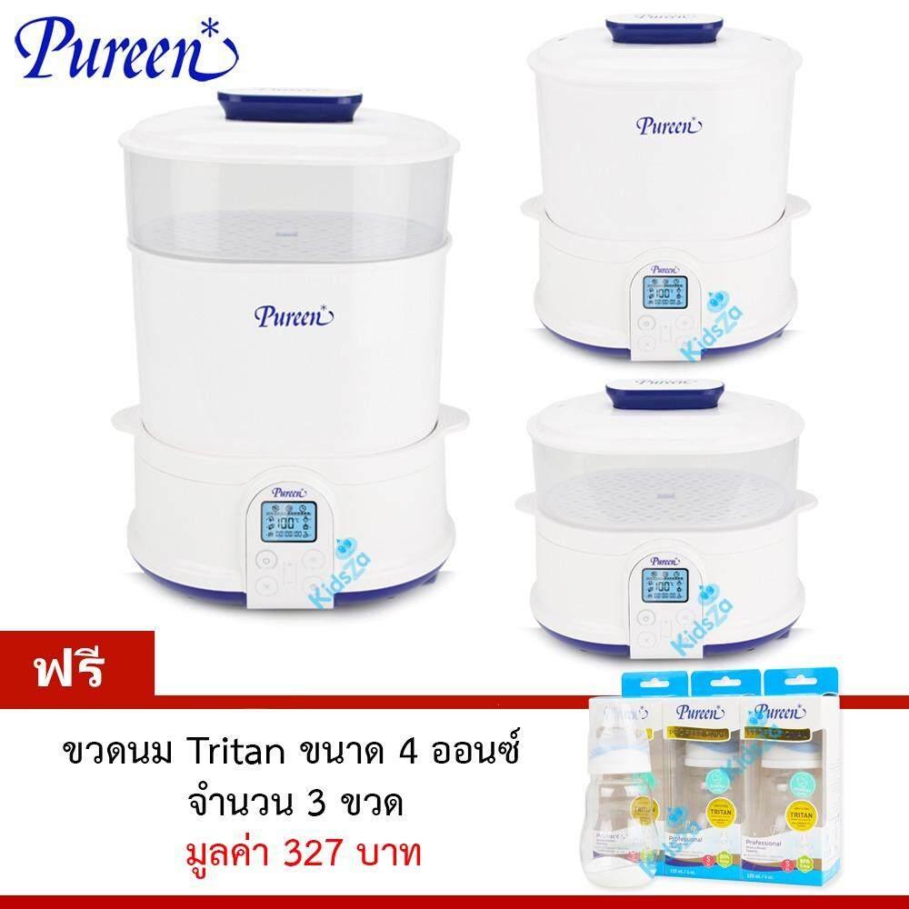 ซื้อ Pureen เครื่องนึ่งขวดนมพร้อมอบแห้ง Electronic Steam Sterilizer Dryer Pureen ออนไลน์