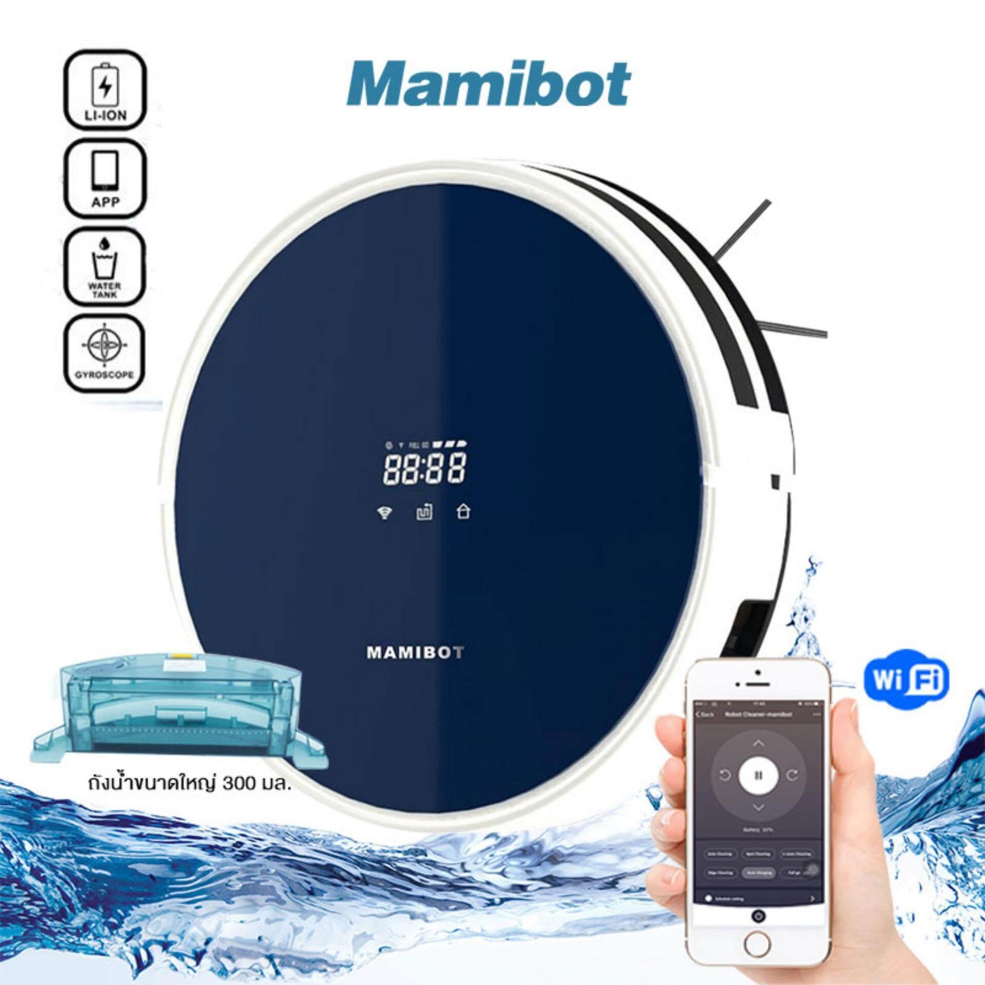 ราคา หุ่นยนต์ดูดฝุ่น Mamibot Prevac 650 With Wifi Control จัดจำหน่ายโดย Iggoo Robot Vacuum Cleaner เป็นต้นฉบับ Iggoo
