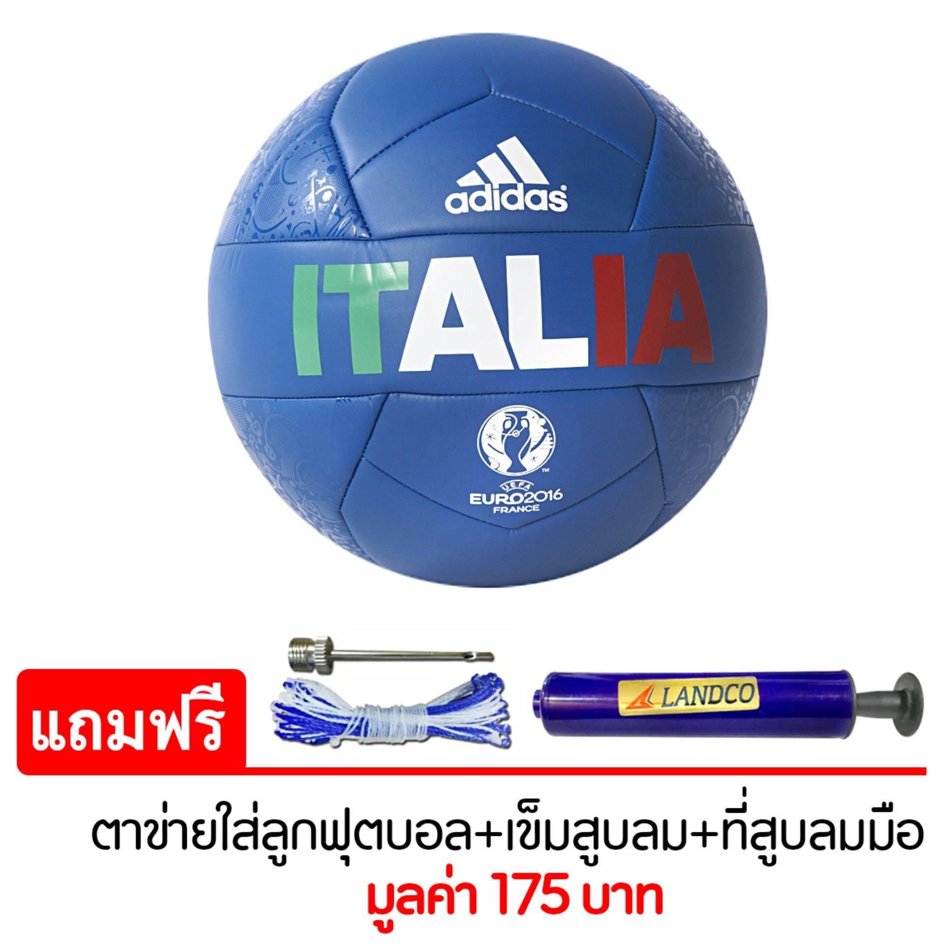 ซื้อ Adidas ฟุตบอลหนัง อาดิดาส อิตาลี ยูโร 2016 Football Euro16 Italy Ac5458 แถมฟรี ตาข่ายใส่ลูกฟุตบอล เข็มสูบสูบลม สูบมือ Spl รุ่น Sl6 สีน้ำเงิน ถูก ใน กรุงเทพมหานคร