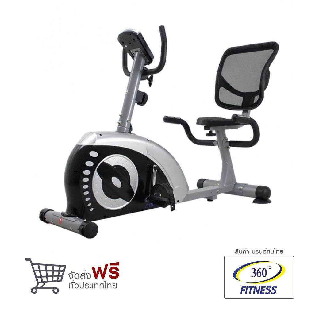 ส่วนลด สินค้า 360 Ongsa Fitness จักรยานออกกำลังกายแบบนั่งปั่นหรือเอนปั่น Recumbent Bike รุ่น K8716R