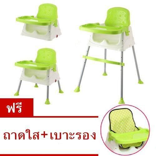 ราคา Morestech โต๊ะเก้าอี้กินข้าวเด็ก เก้าอี้ทานข้าวเด็ก 4 In 1 แถมฟรี ถาดใส และเบาะรองนั่ง ถอดซักได้ สีเขียว ที่สุด
